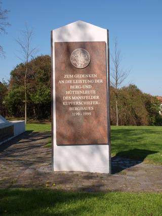 Bild: Detailansicht der Säule am Denkmal Seilscheibe in der Lutherstadt Eisleben.
