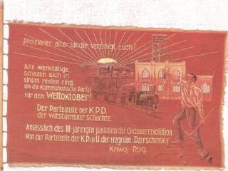 Bild: Vorderseite der Fahne von Kriwoi Rog.